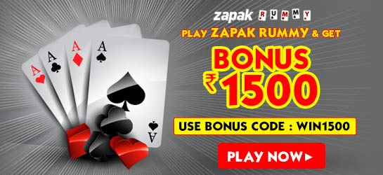 Zapak Rummy Game